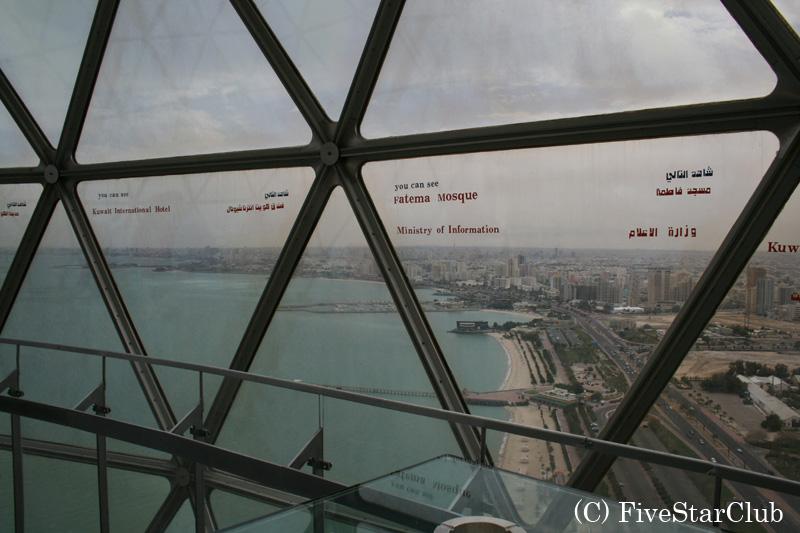クウェートタワーからの クウェート市内