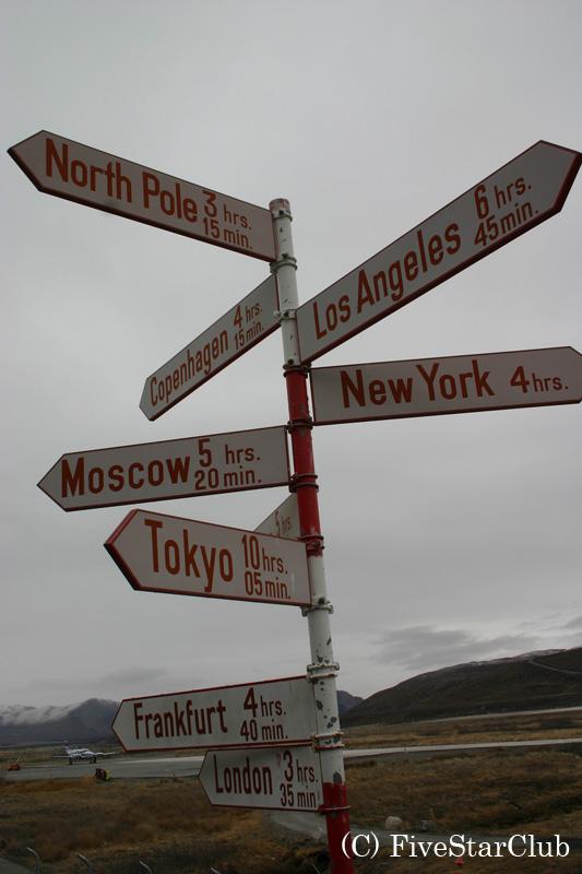 西グリーンランドの玄関口 カンゲルルススアークの空港