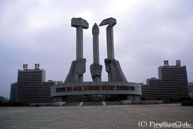 党創建記念塔