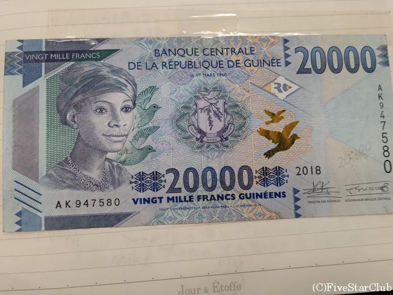ギニアフランの紙幣