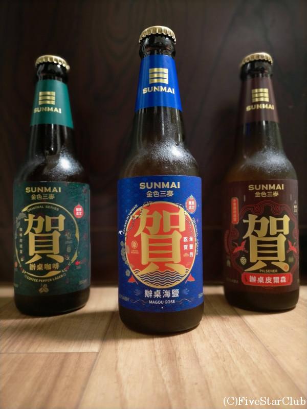 SUNMAIの【賀】シリーズは、日本では期間限定商品