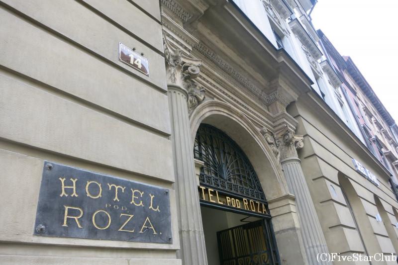 ホテル・ポッド・ロザ