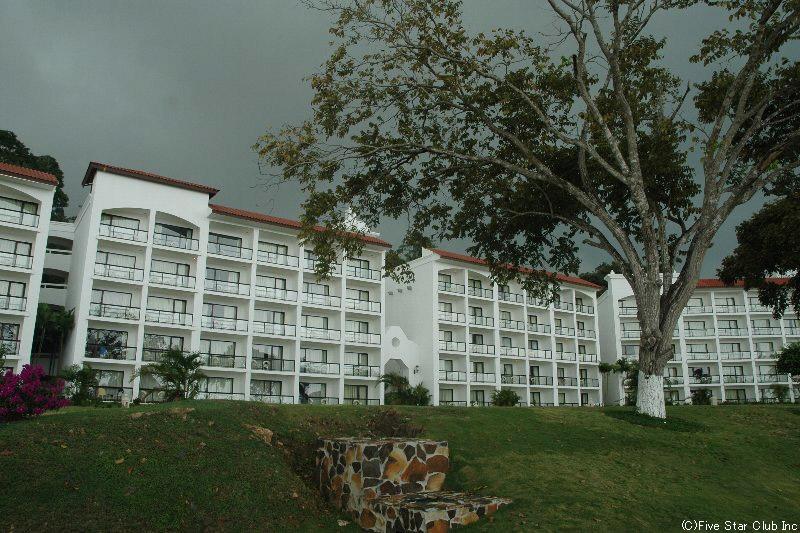 H.インターコンチネンタル プラヤボニータ(パナマ)