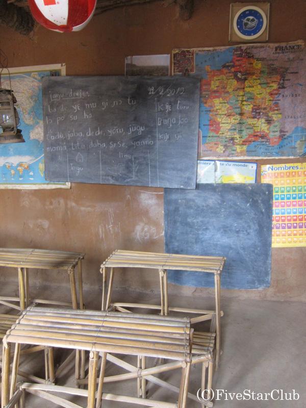 ソンゴ村 学校