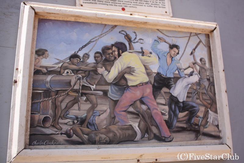 アルブレダ&ジュフレ村の博物館/奴隷貿易の説明