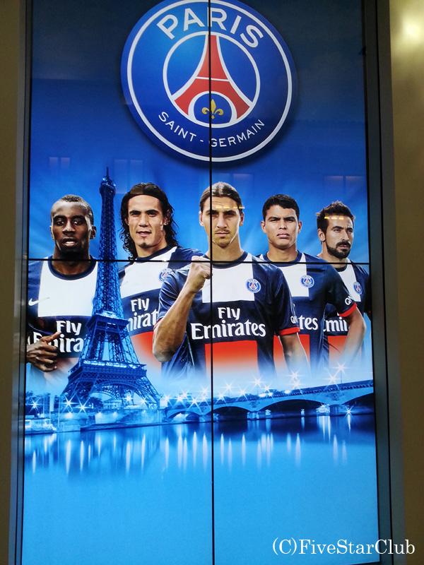 人気サッカークラブチーム「パリ・サンジェルマン」のオフィシャルショップ