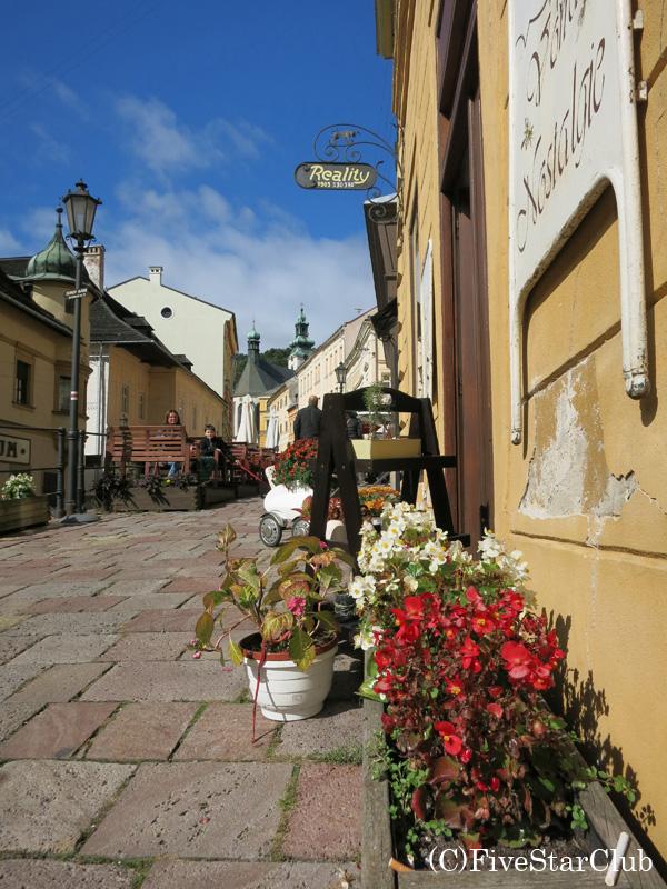 バンスカーシュティアヴィニツァの街並み