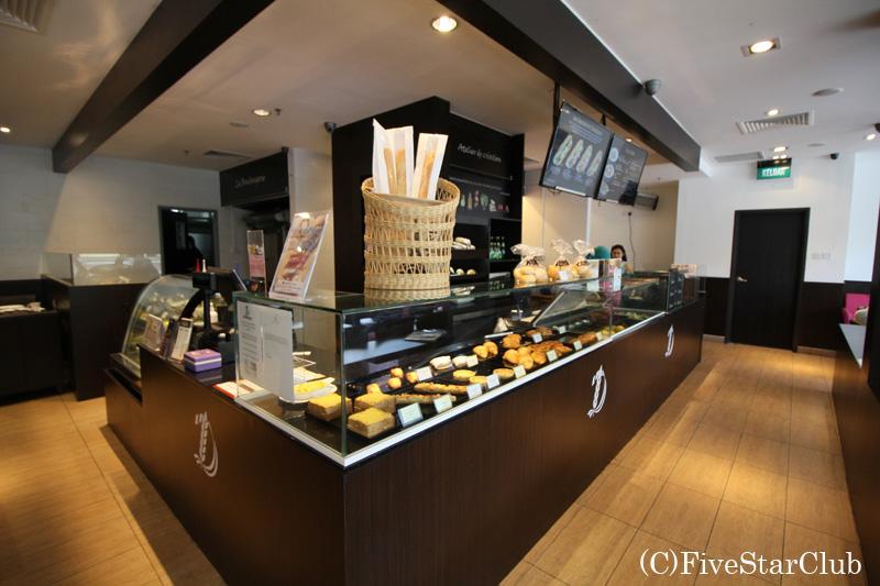 H.バディアンホテル/カフェレストラン