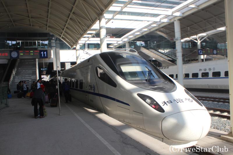 シルクロード新幹線