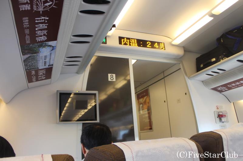 シルクロード新幹線/車内