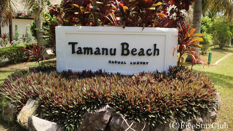 タマヌ・ビーチ