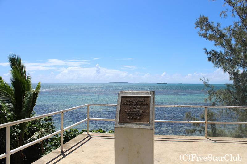 タスマン上陸記念碑