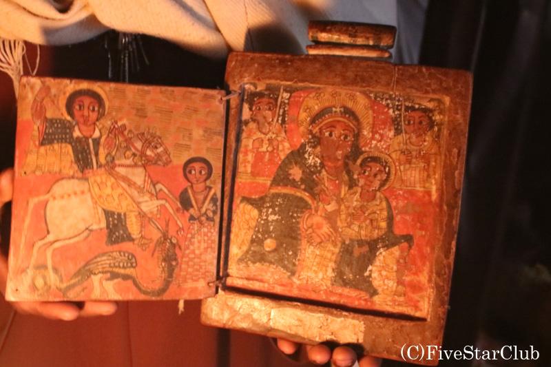 約1003年前のグス語で書かれた聖書