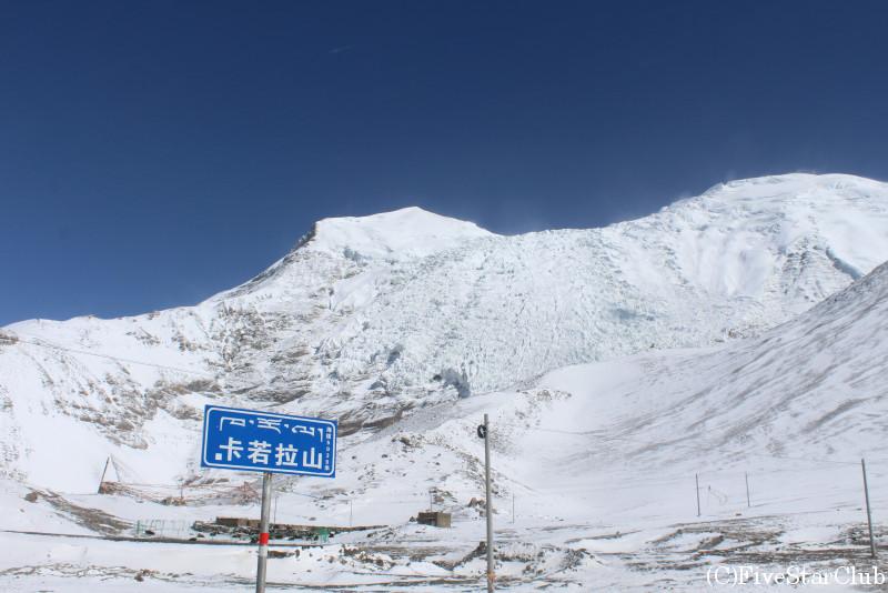 カローラ氷河