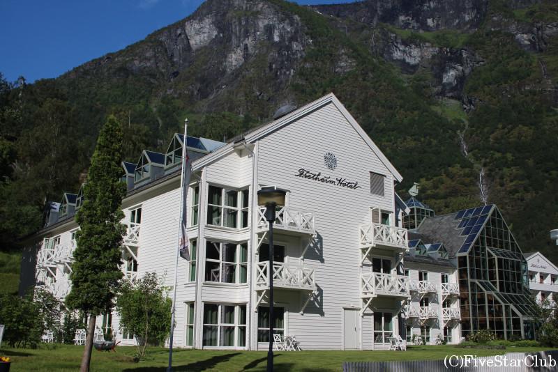 フレトハイム ホテル(Fretheim Hotel)