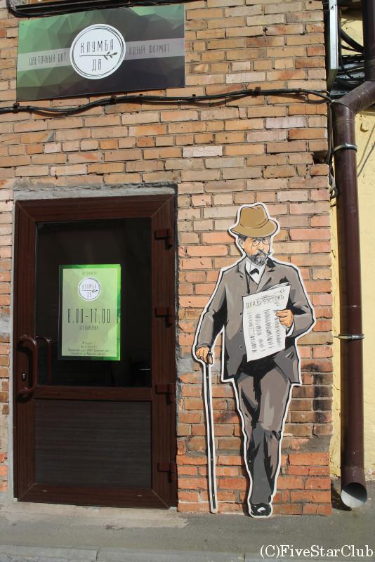 ウラジオストックの街並みは歴史的な建物と現代アートの融合