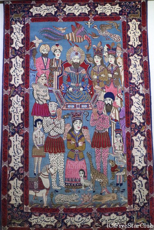 絨毯博物館