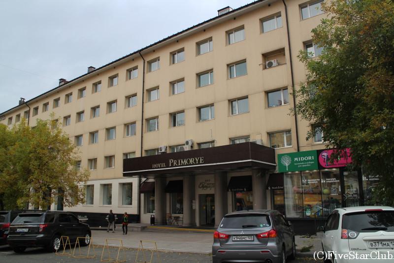 プリモリエホテル(外観)