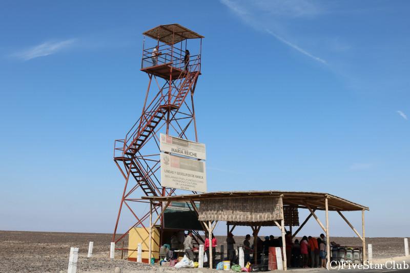 砂漠に立つミラドール
