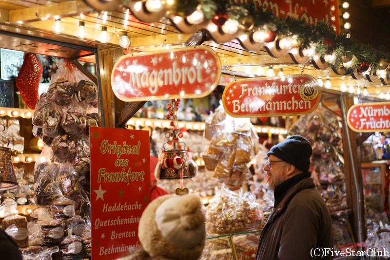 クリスマスマーケット レーマー広場