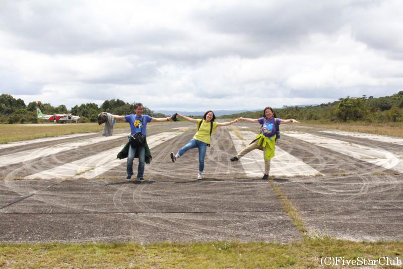 カイエチュール滝 空港