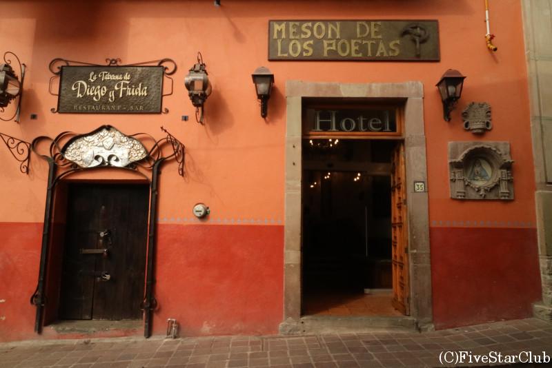 H.MESON DE LOS POETAS外観