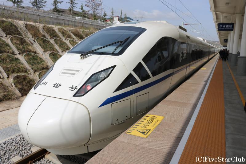 中国高速鉄道(天水南駅にて)