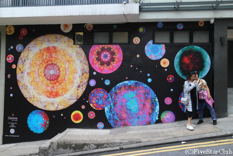 中環(セントラル)には壁画アートがたくさん