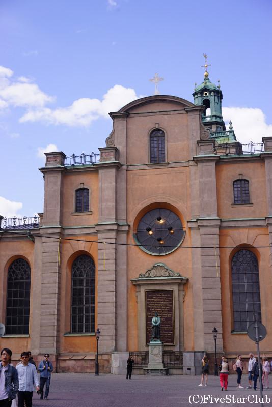 ガムラ・スタン ストックホルム大聖堂