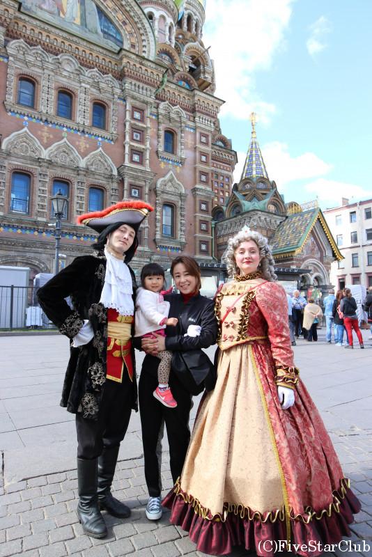 お姫様と王子様と私たち