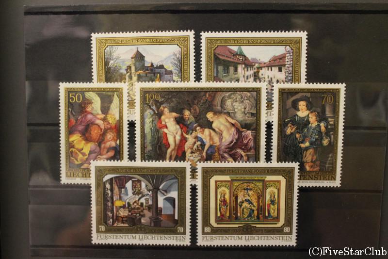 切手博物館