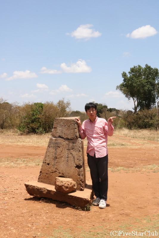 ケニアとタンザニア国境にて