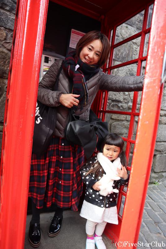 電話ボックスと私たち