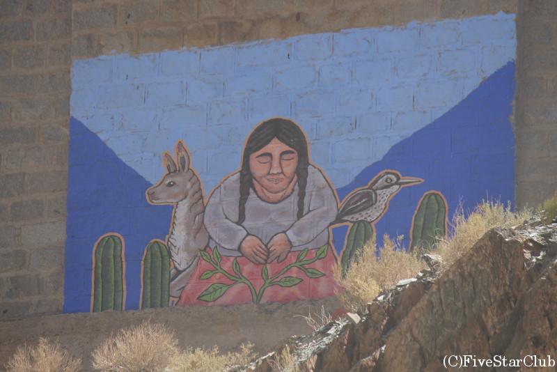古代アンデスの女神パチャママの壁画