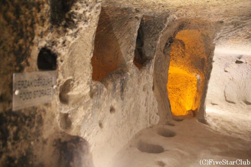 カイマクル洞窟内部 貯蔵庫