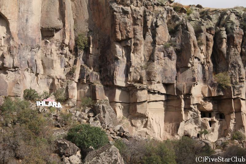 ウフララ渓谷