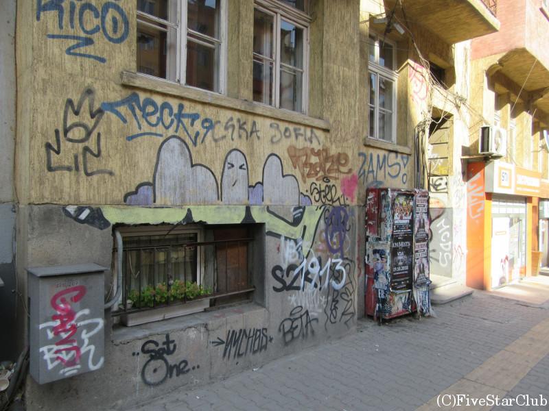 街中のグラフィティアート
