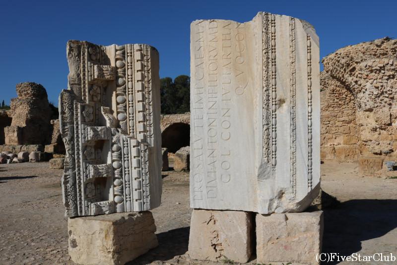 カルタゴ遺跡 アントニヌスの共同浴場