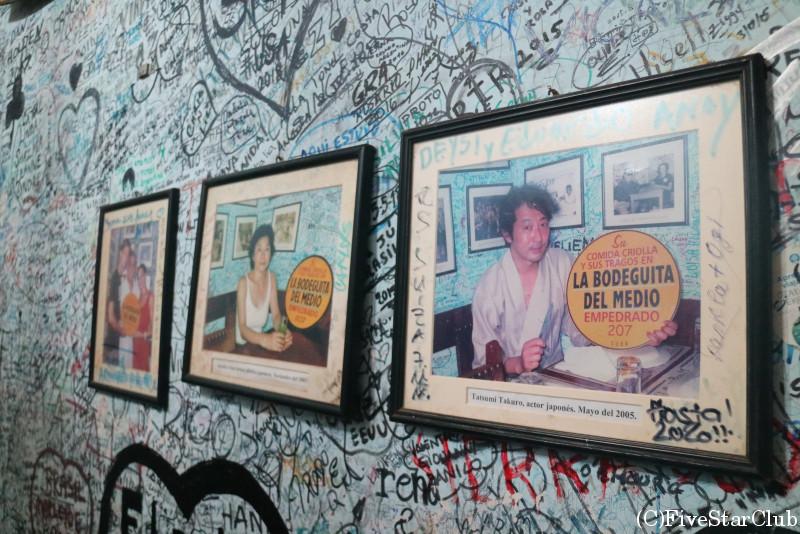 ヘミングウェイがモヒートを飲みに通った店「ボデギータ」
