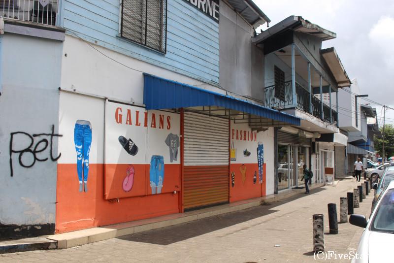 パラマリボの繁華街