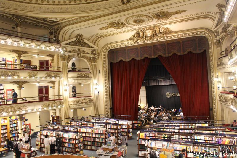 「世界で2番目に美しい書店」エル・アテネオ・グランド・スプレンティド