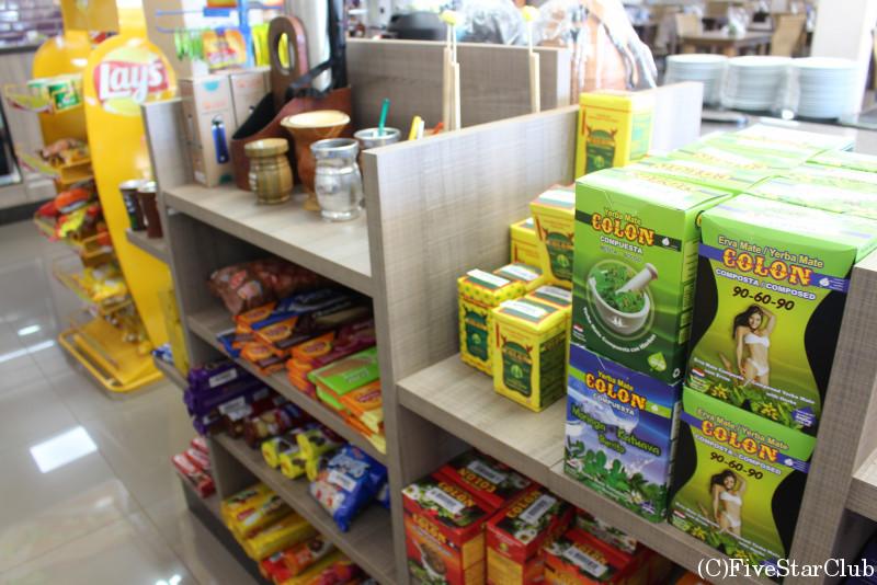 パラグアイ人の必需品マテ茶