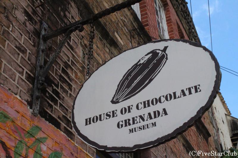 チョコレートハウス CHOCOLATE FACTORY MUSEUM