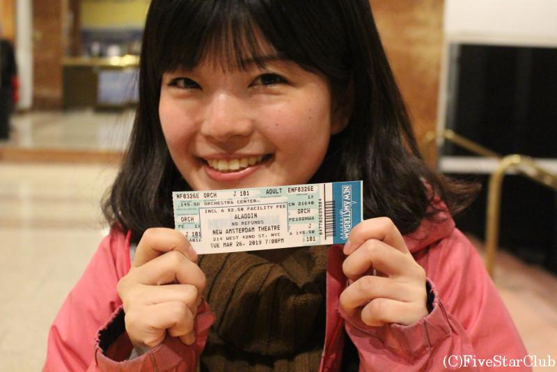 ブロードウェイミュージカル「アラジン」のチケットをゲット!