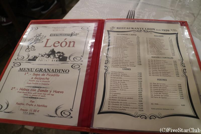グラナダ ヌエバ広場近くの人気レストラン「LEON」