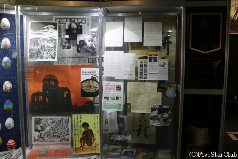 チェルノブイリ博物館/原子爆弾に関する展示も