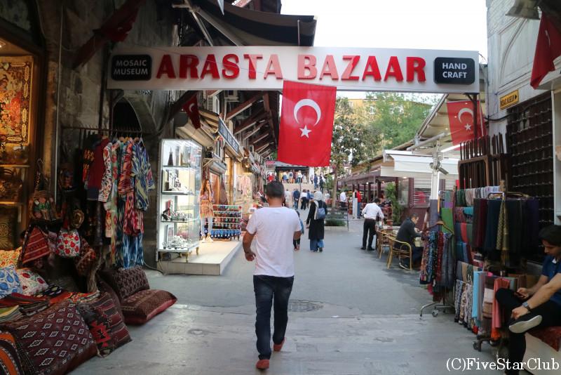 ARASTA BAZZAR