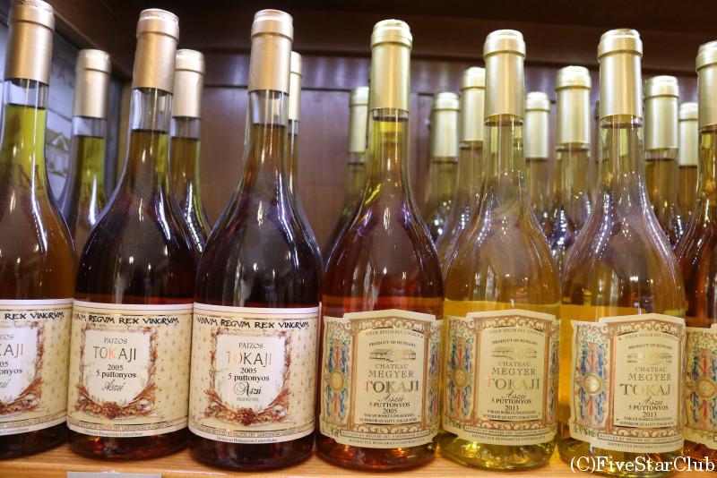 トカイ・ワイン(貴腐ワイン)