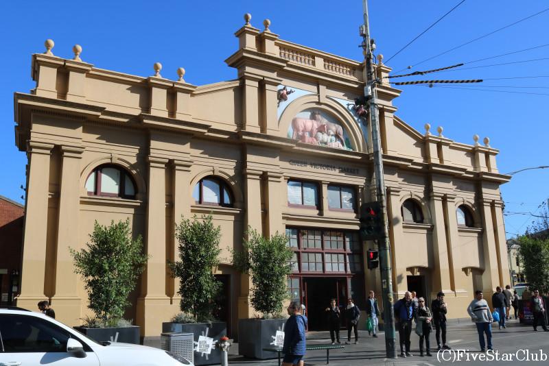 クイーンヴィクトリアマーケット
