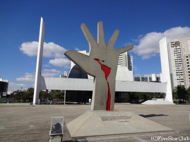 ラテンアメリカ記念公園